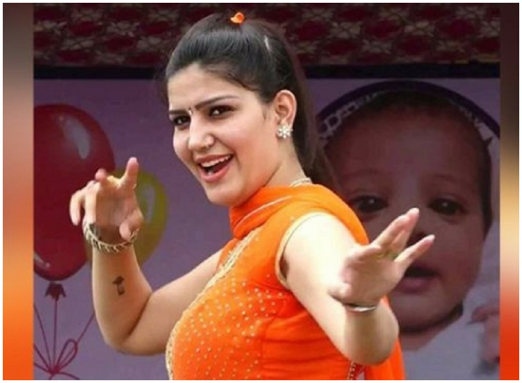 Latest Sapna Choudhary Songs (Gana): Watch and Download Hit Haryavni Dj  Songs, Videos 2018 | Bhojpuri News – India TV