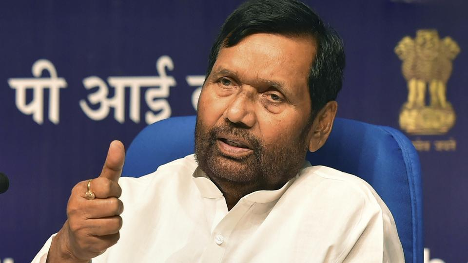 Government Working Towards One Nation One Ration Card Ram Vilas Paswan India News India Tv