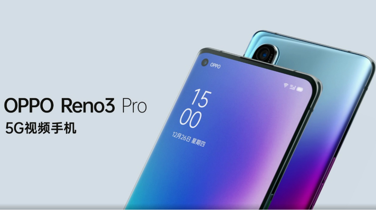 Oppo Reno 3 series to launch on December 26: Here's what to expect |  Technology News – India TV