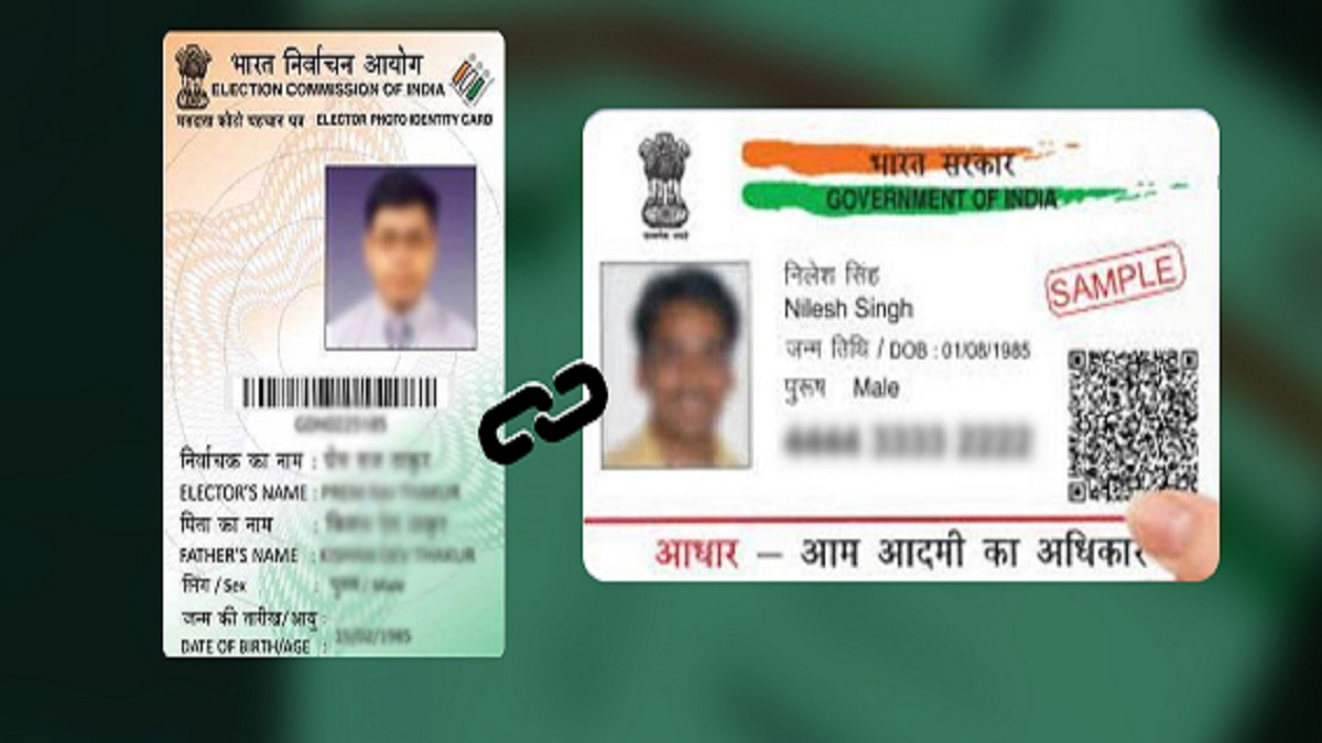 Aadhaar linking with Voter ID: Govt to soon give legal power to Election  Commission | India News – India TV
