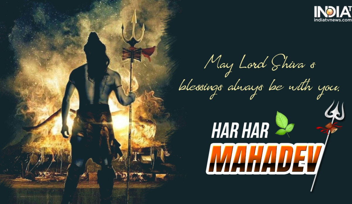 Download Happy maha shivratri 2020 images HD maha shivratri and pictures hd  wallpaper stickers | Lifestyle News – India TV