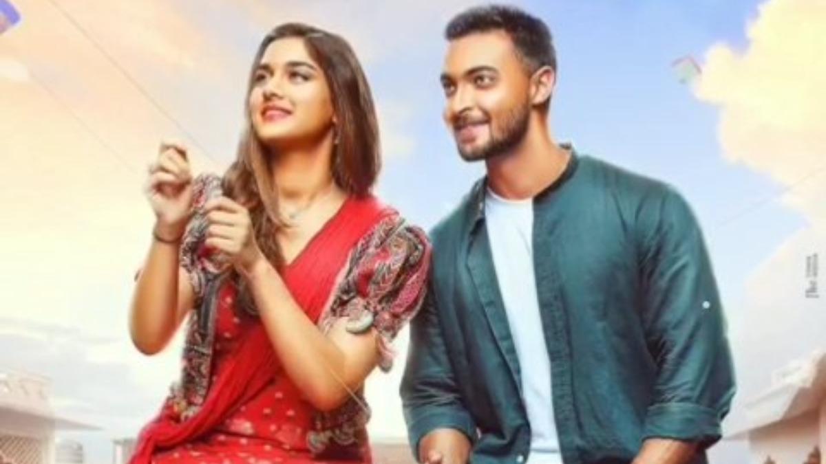 Manjha – Vishal Mishra Mp3 Hindi Song 2020 Free Download