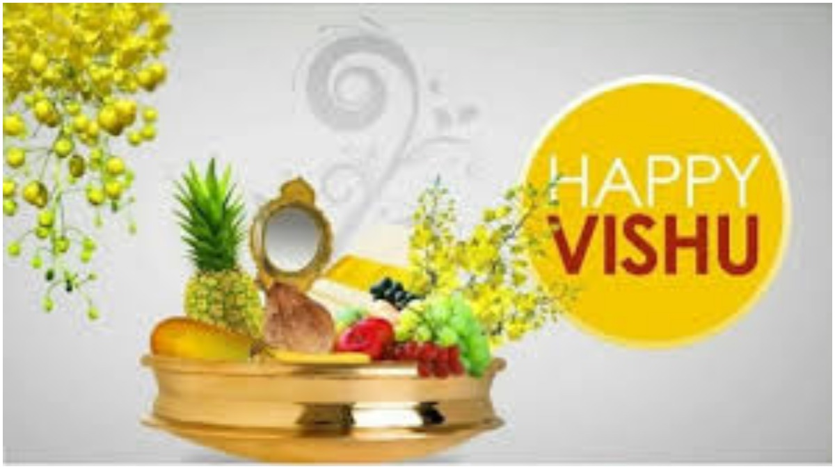 Happy Vishu 2020 Wishes Images Status Quotes Messages And Greetings To Send On Malayalam New Year Books News India Tv