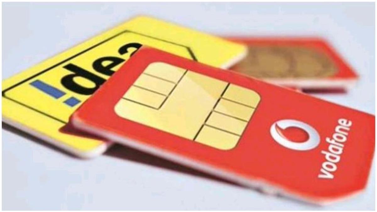 Vodafone-Idea's long term viability remains under cloud, despite ...