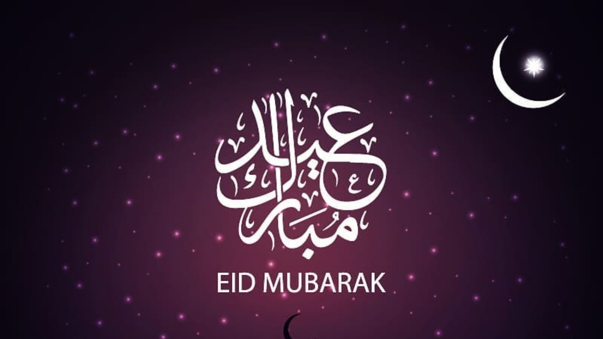 Eid Al Fitr 2020 Best Wishes Whatsapp Quotes Hd Images Facebook Status And Greetings For Loved Ones Lifestyle News India Tv