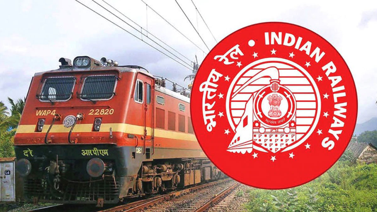 Indian Rail, Ministry of Railway Official Website