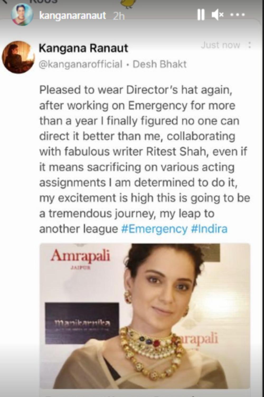 Emergency: Kangana Ranaut to helm Indira Gandhi's biopic, says 'No one can direct it better than me'   Celebrities News – India TV