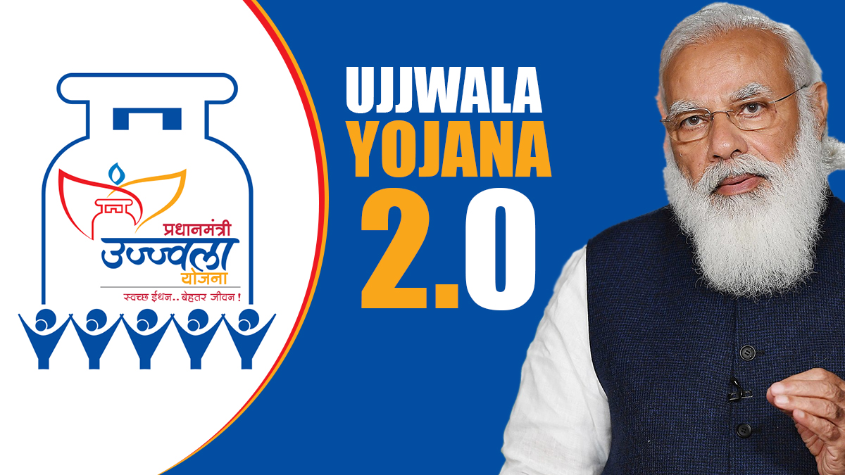 Modi Launched Phase-II of Ujjwala Gas Connection Scheme