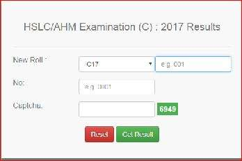 Assam Board HSLC Class 10 compartment result 2017 declared