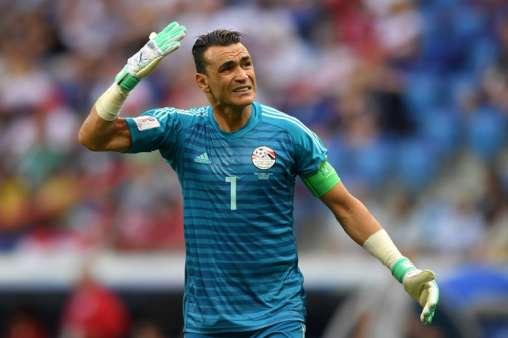 Egypt Goalkeeper quits