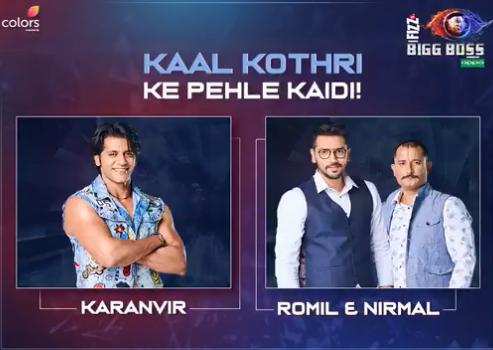 Bigg Boss 12 Day 5 Preview: Karanvir Bohra gets nominated and jailed