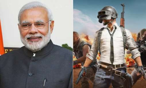 pm narendra modi on PUBG addiction
