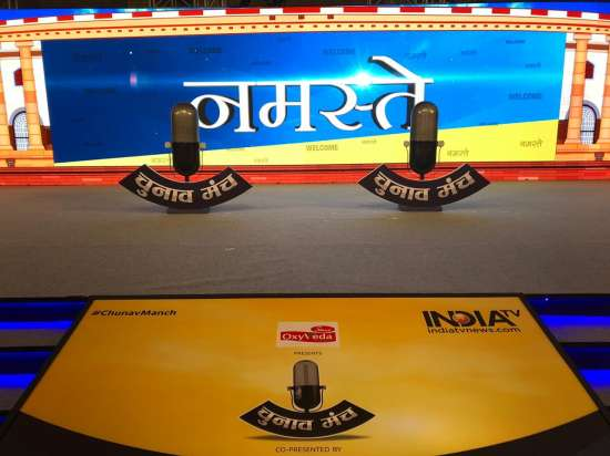 India Tv - Stage set for India TV's Chunav Manch, political bigwigs to attend