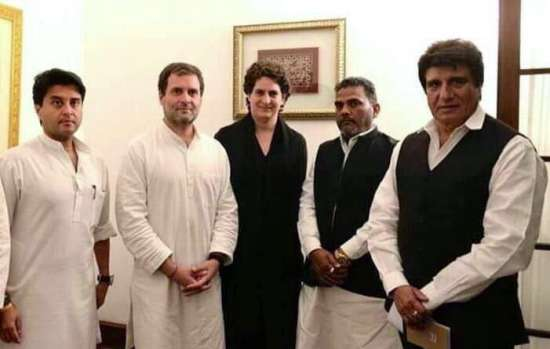 India Tv - Former SP leader joins Congress ahead of LS polls