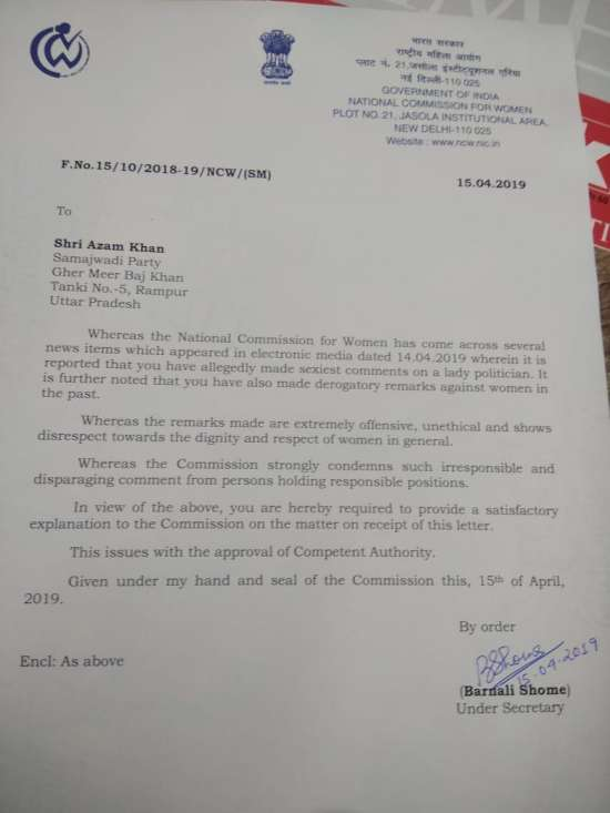 India Tv - NCW issues notice to Azam Khan