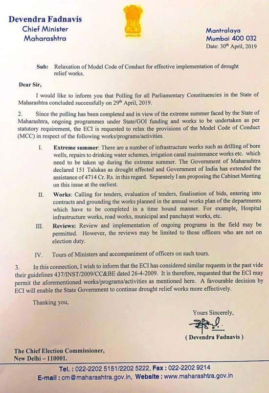 India Tv - Maharashtra CM writes to CEC for some relaxation in Model Code of Conduct