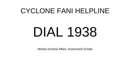 India Tv - Cyclone Fani helpline number