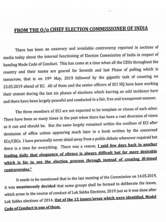 India Tv - CEC Sunil Arora issues statement on EC Ashok Lavasa's purported letter