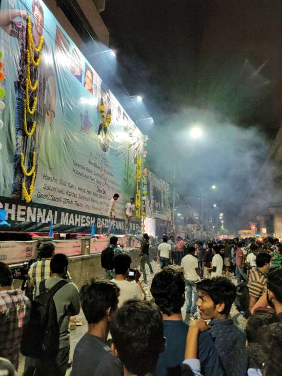India Tv - Crowd gathered at Chennai theatre for Maharshi FDFS
