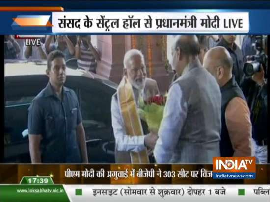 India Tv - PM Modi arrives at the parliamentary party meeting