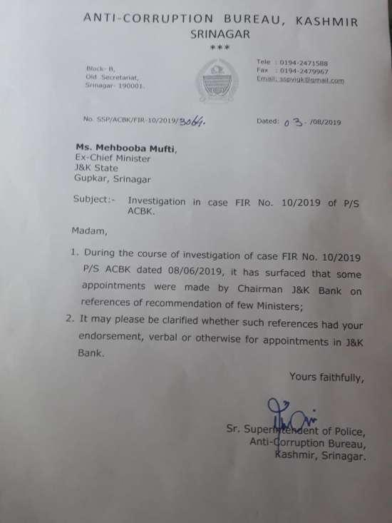 India Tv - Anti Corruption Bureau notice