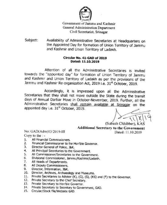 India Tv - Jammu and Kashmir government order
