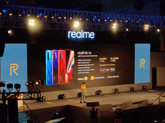 India Tv - Realme 5s Price