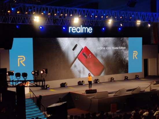 India Tv - Realme X2 Pro master edition