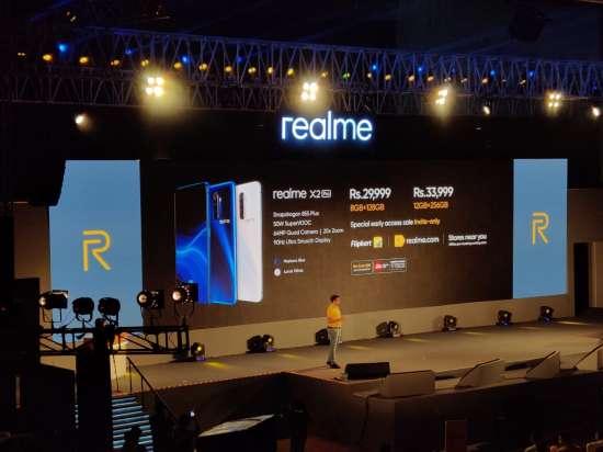 India Tv - Realme X2 Pro price