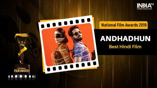 India Tv - National Film Award: AndhaDhun gets the award for