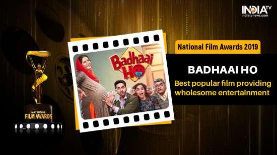 India Tv - National Film Award 2019: Best Popular Film Provid