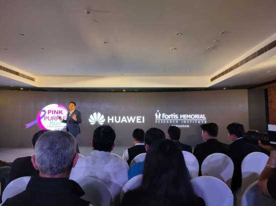 India Tv - Huawei  launch event