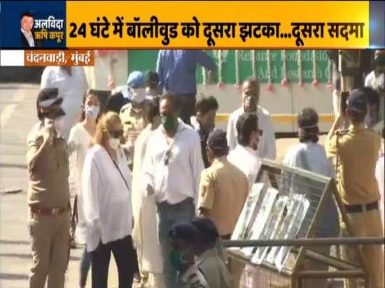 India Tv - Celebrities arrive for last rites of Rishi Kapoor