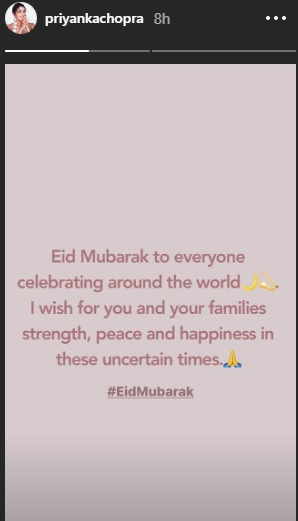 India Tv - Priyanka Chopra's Eid wishes