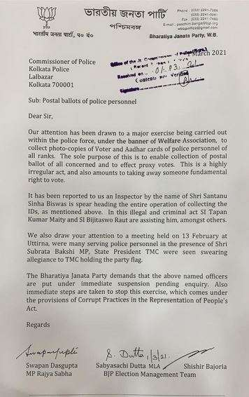 India Tv - BJP leaders write to Kolkata Police Commissioner