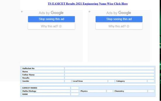 India Tv - TS EAMCET result 2021