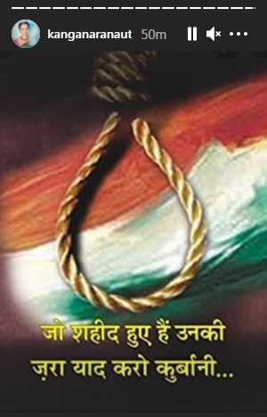 India Tv - Kangana Ranaut remembers pays tribute to martyrs