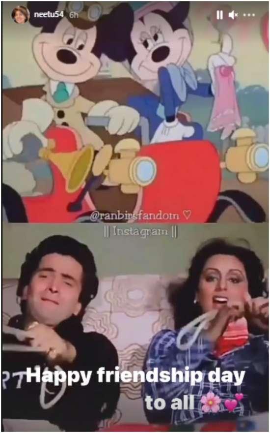 India Tv - Neetu Kapoor