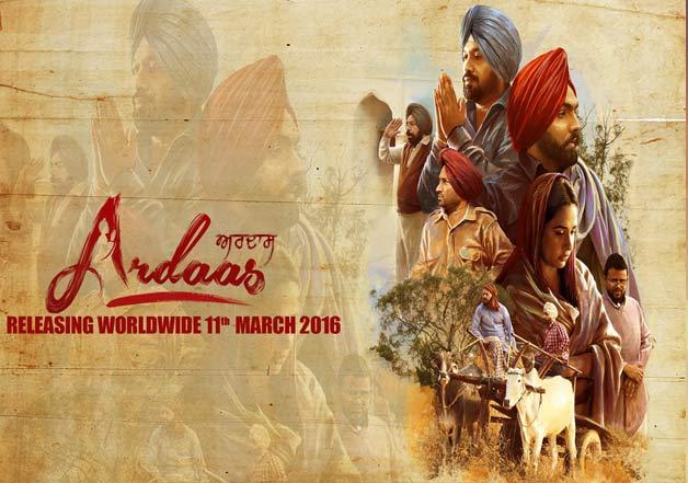 India Tv - Ardaas
