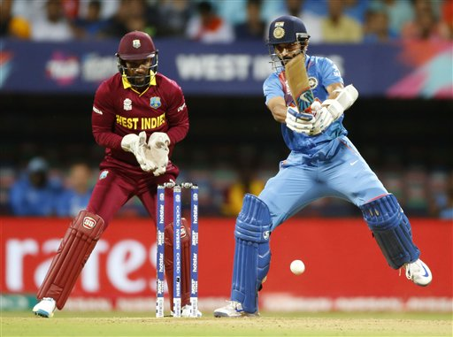 India Tv - ind vs wi