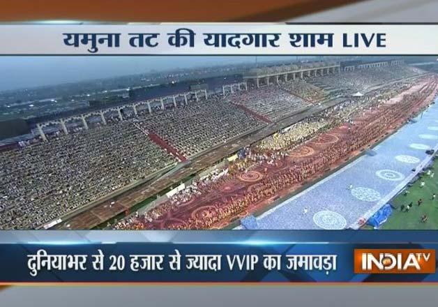 India Tv - Stadium