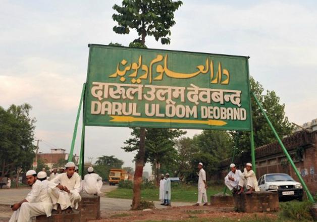 Darul Uloom, Deoband