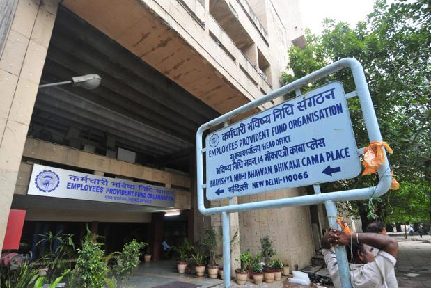 The EPFO says the move will bring an end to tedious paper