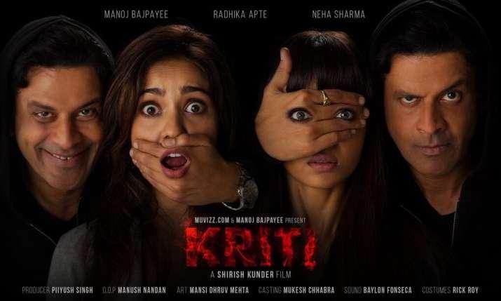 Kriti poster