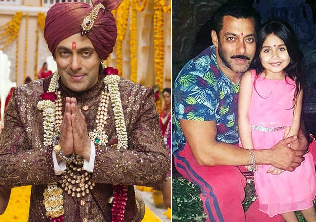 Salman khan marriage 2018