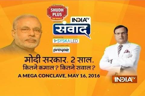 India TV Samvaad
