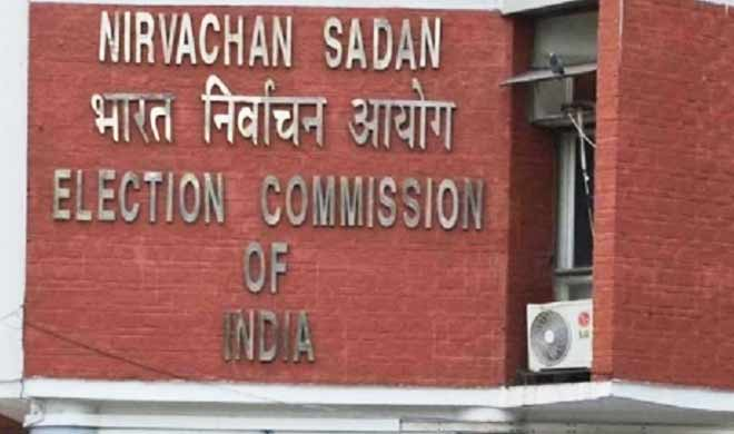Election Commission has postponed the hearing to July 21
