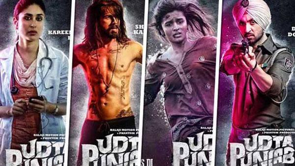 India Tv - Udta Punjab