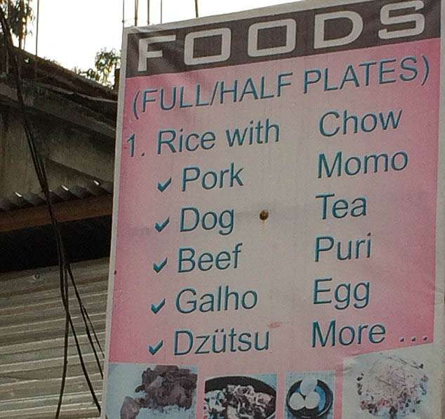 India Tv - dog meat served in eateries in Nagaland