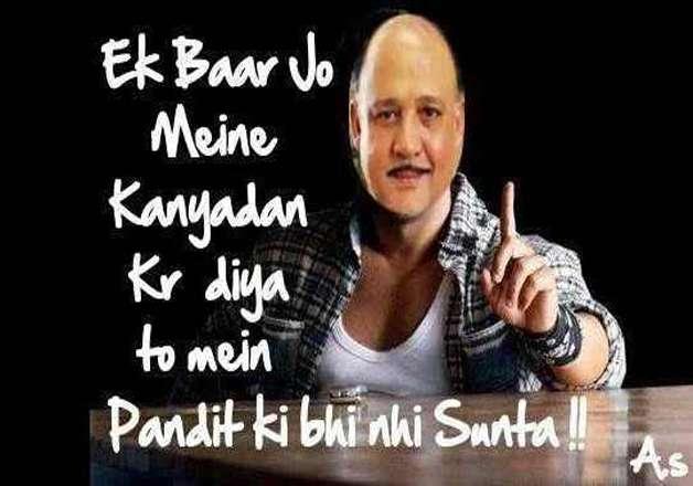 India Tv - Alok Nath Memes